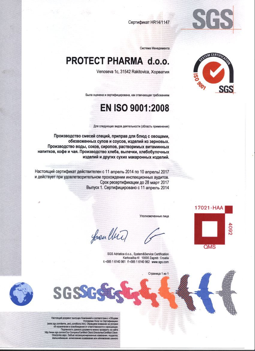 ProtectPharma-ISO_9001-2008-2014-HR